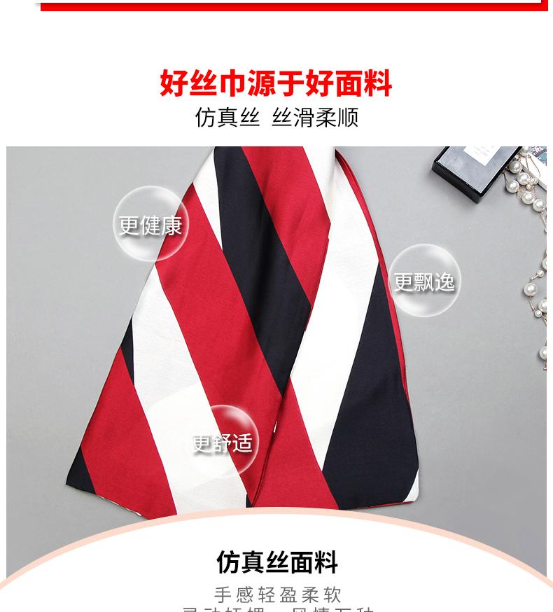 上海故事长条仿窄真丝小丝巾春秋款时尚洋气女长围巾冬季长款百搭