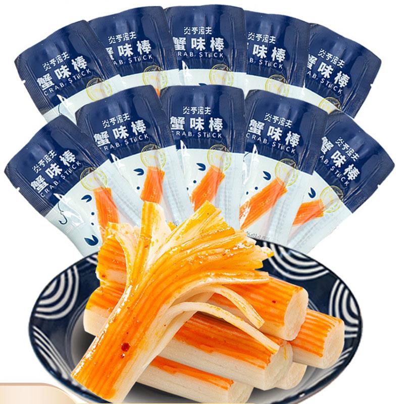 炎亭渔夫 即食蟹味棒手撕香辣休闲海鲜零食火锅蟹柳150g